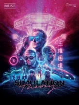 Muse - Simulation Theory - Guitar Tab