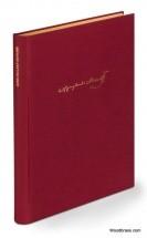 Mozart W.a. - Quartette Und Quintette Mit Klavier Und Mit Glasharmonika