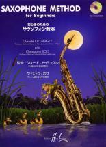 Delangle C./ Bois C. - Saxophone Method For Beginners + Cd - Saxophone