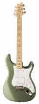Prs - Paul Reed Smith Silver Sky Maple Orion Green