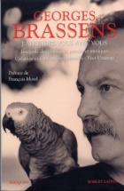 Georges Brassens - J'ai Rendez-vous Avec Vous - L'integrale Des 136 Chansons