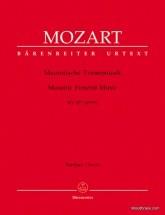 Mozart W.a. - Maurerische Trauermusik Kv 477 (479a) - Conducteur