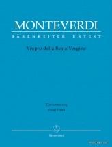 Monteverdi C. - Vespro Della Beata Vergine - Vocal Score