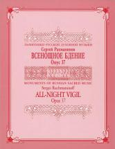 Rachmaninov S. - Vespers (all Night Vigil) Op.37 - Mixed Choir A Cappella (satb)