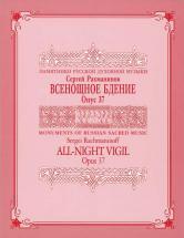 Rachmaninov S. - Vespers (all Night Vigil) Op.37 - Mixed Choir A Cappella (satb)