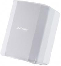 Bose S1pro Housse Legereblanc Artique