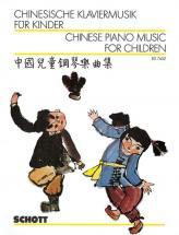 Chinese Piano Music For Children - Piano