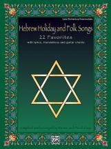 Karp - Hebrew Holiday & Folk - Piano