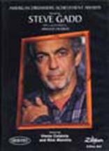 Gadd Steve - Drum Achieved Award 2