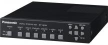 Panasonic Emetteur Digital Link