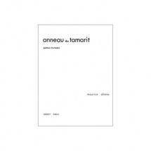 Ohana Maurice - Anneau Du Tamarit - Violoncelle Et Orchestre