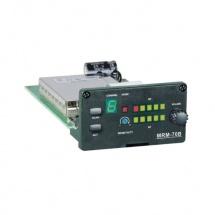 Mipro Mrm-70b Recepteur Uhf Encastrable Pour Ma-707 Et Ma-808