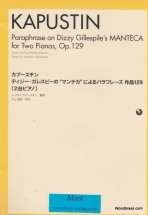 Kapustin N. - Paraphrase On Dizzy Gillespie