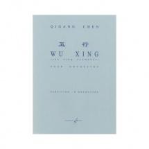 Chen Qi Gang - Wu Xing - Partition