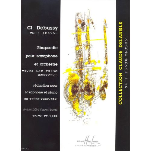 LEMOINE DEBUSSY C. - RHAPSODIE - SAXOPHONE MIB, PIANO