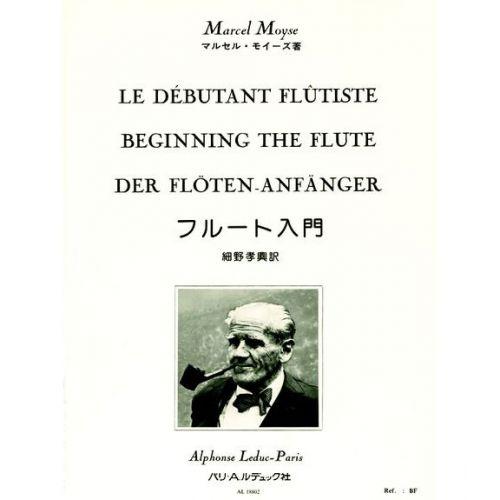 LEDUC MOYSE MARCEL - DEBUTANT FLUTISTE