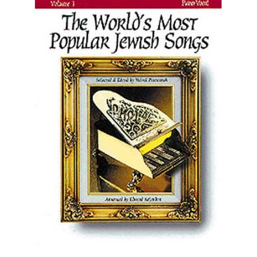 MUSIC SALES THE WORLD'S MOST POPULAR JEWISH SONGS VOLUME 1 - PVG
