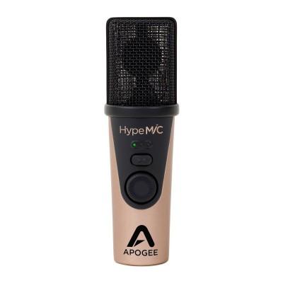 USB Mikrofone