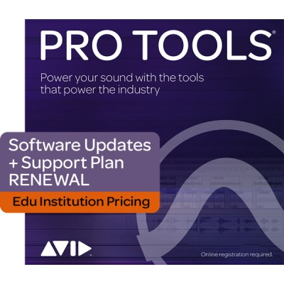 AVID PRO TOOLS INSTITUTION RENEWAL - ELECTRONIC LICENCE