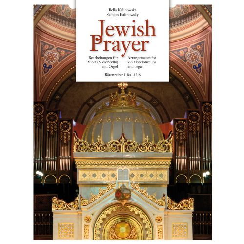 BARENREITER JEWISH PRAYER - ARRANGEMENTS FOR VIOLA (VIOLONCELLO) & ORGAN