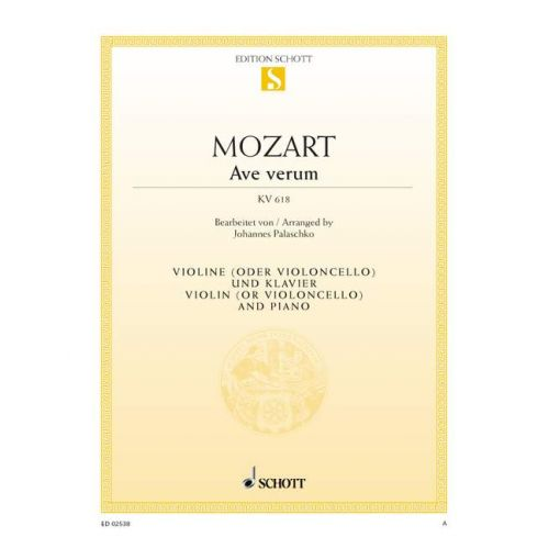 SCHOTT MOZART W.A. - AVE VERUM KV 618 - VIOLIN AND PIANO