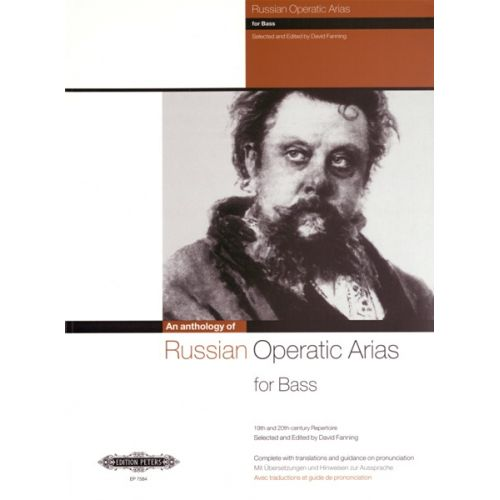 EDITION PETERS RUSSIAN OPERATIC ARIAS FOR BASS 19TH AND 20TH CENTURY REPERTOIRE - VOICE AND PIANO (PER 10 MINIMUM)