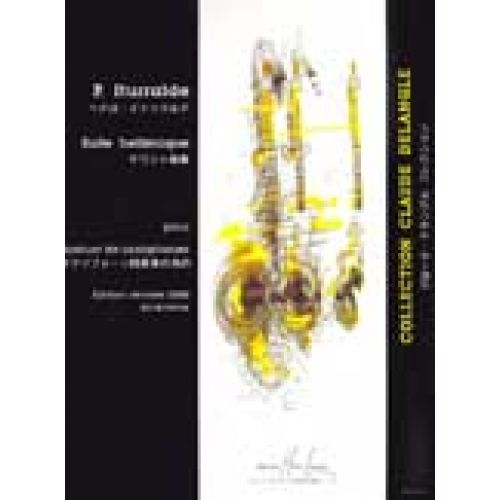 LEMOINE ITURRALDE PEDRO - SUITE HELLENIQUE - 4 SAXOPHONES