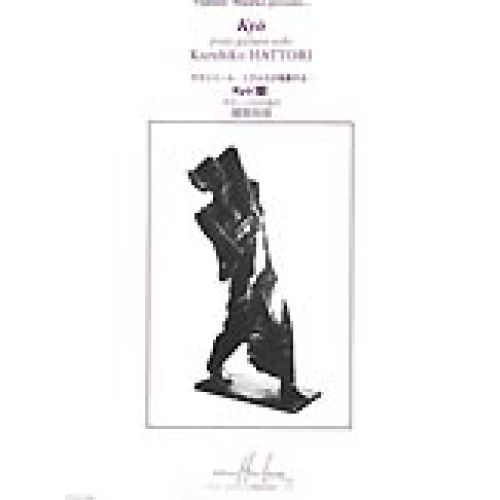 LEMOINE HATTORI KAZUHIKO - KYO - GUITARE