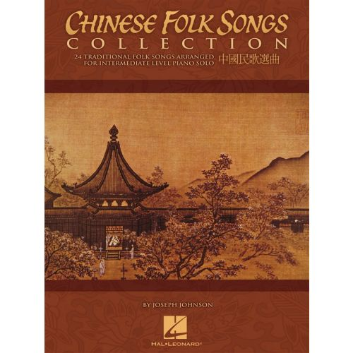 HAL LEONARD CHINESE FOLK SONGS COLLECTION - 24 TRADITIONAL SONGS ARRANGED FOR INTERMEDIATE LEVEL - PIANO SOLO
