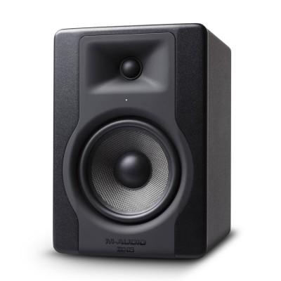M-AUDIO BX5 D3 100W (L'UNITE)