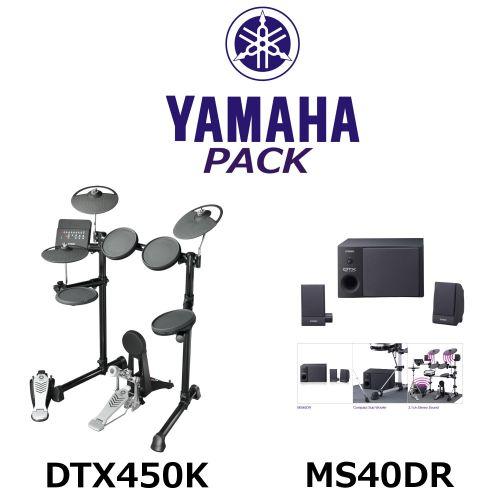 YAMAHA BUNDLE PACK DTX450K + MS40DR