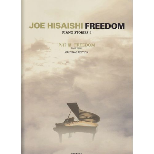 ZEN-ON HISAISHI J. - FREEDOM - PIANO STORIES 4