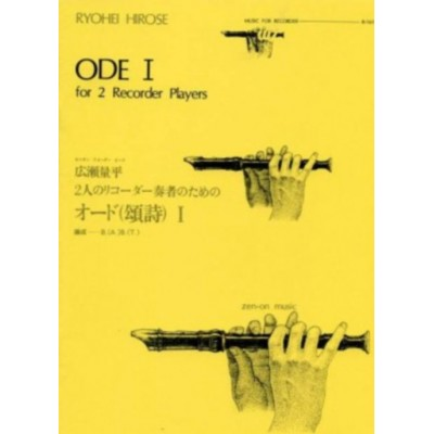 ZEN ON HIROSE R. - ODE I - RECORDER ENSEMBLE