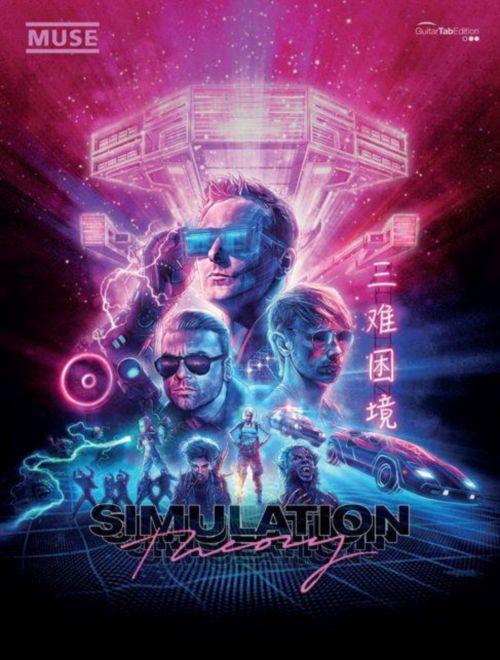 Muse - Simulation Theory - Guitar Tab