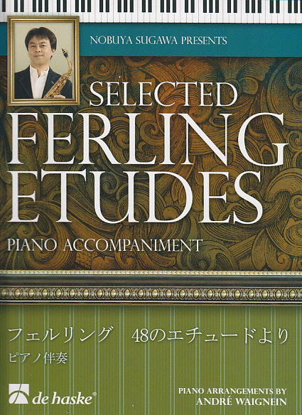 FERLING W./WAIGNIEN A. - SELECTED ETUDES - ACCOMPAGNEMENT DE PIANO