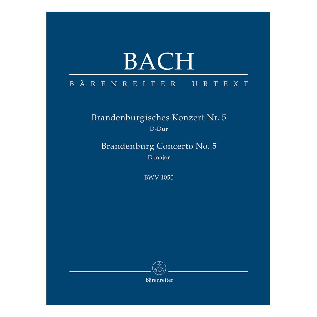 bach brandenburg concerto no 5 analysis Слушать скачать adams bach reich - bach - brandenburg concerto no3 - iii слушать скачать yehudi menuhin/elaine shaffer/george - bach brandenburg concerto no 5 in d major, bwv 1050 iii.
