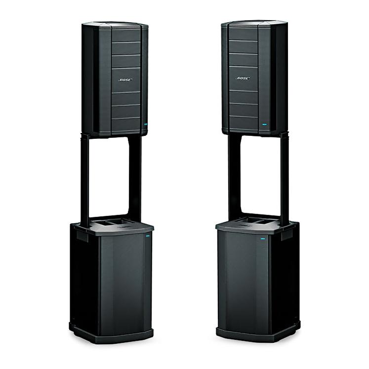 bose l1s module de basses b2 sono enceintes sono. Black Bedroom Furniture Sets. Home Design Ideas