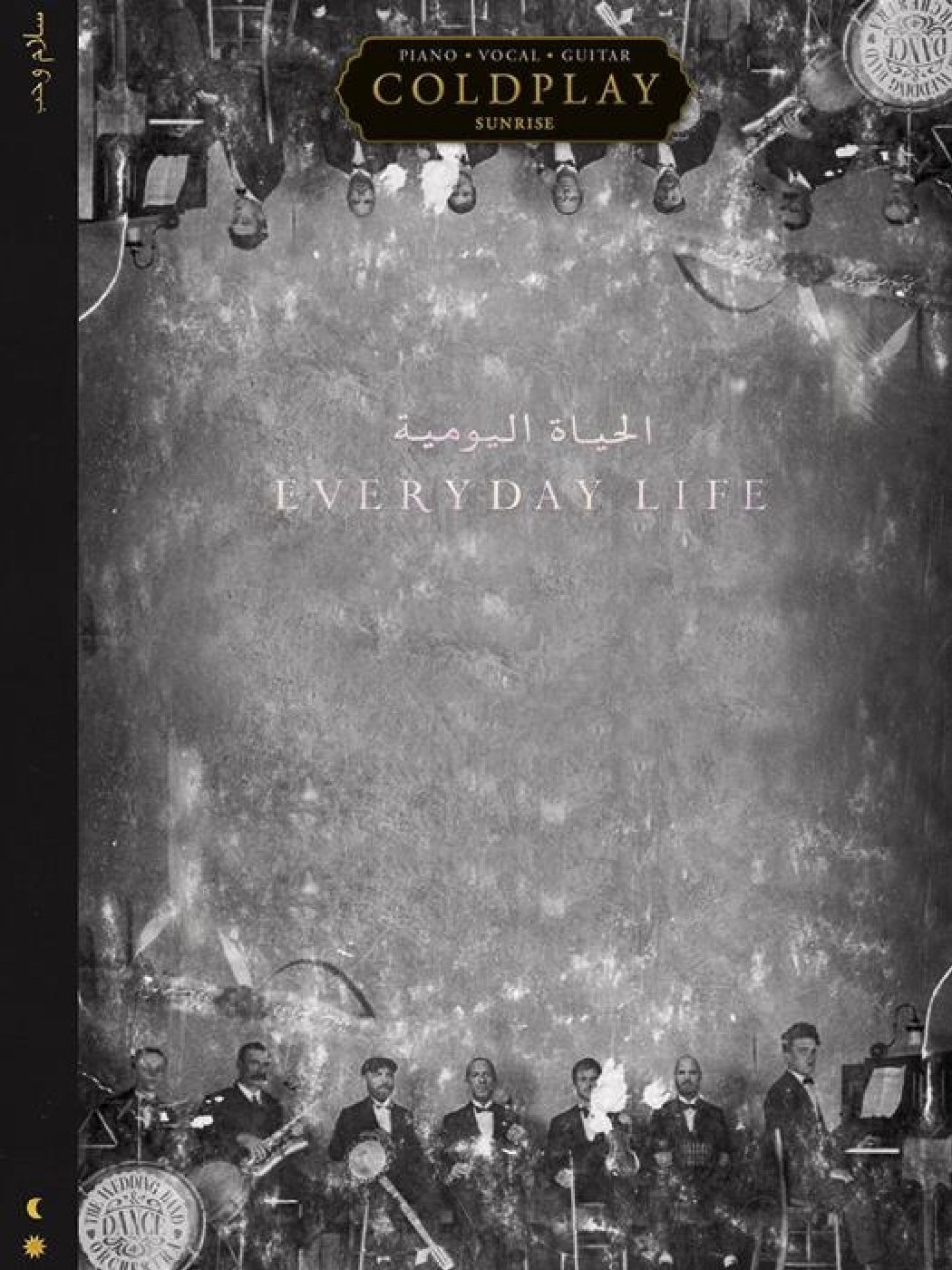 Coldplay: Everyday Life - Piano, Chant Et Guitare