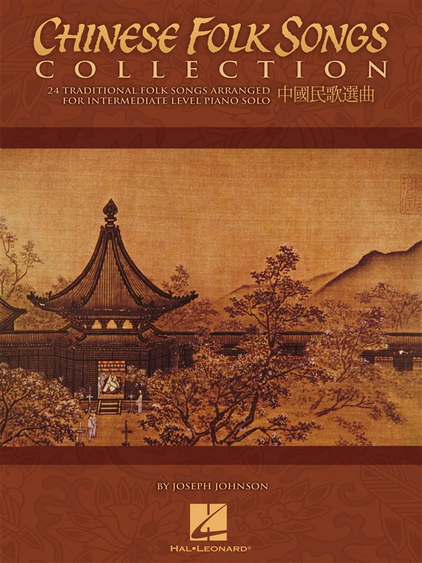 CHINESE FOLK SONGS COLLECTION - 24 TRADITIONAL SONGS ARRANGED FOR INTERMEDIATE LEVEL - PIANO SOLO