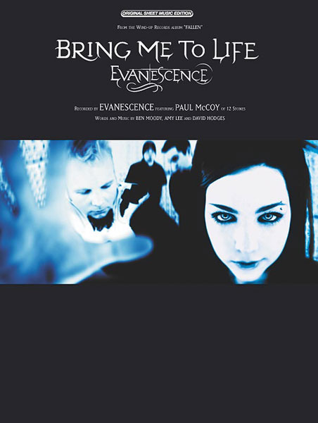 Evanescence - Bring Me To Life - Pvg