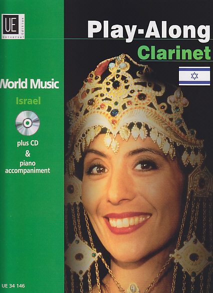 PLAY-ALONG CLARINET - ISRAEL + CD